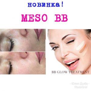 mezo bb